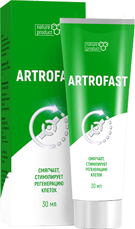 Artrofast What is it? Side Effects
