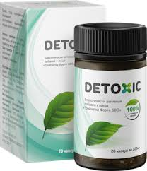 Detoxic What is it? Side Effects