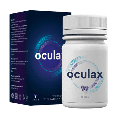 Oculax What is it? Side Effects